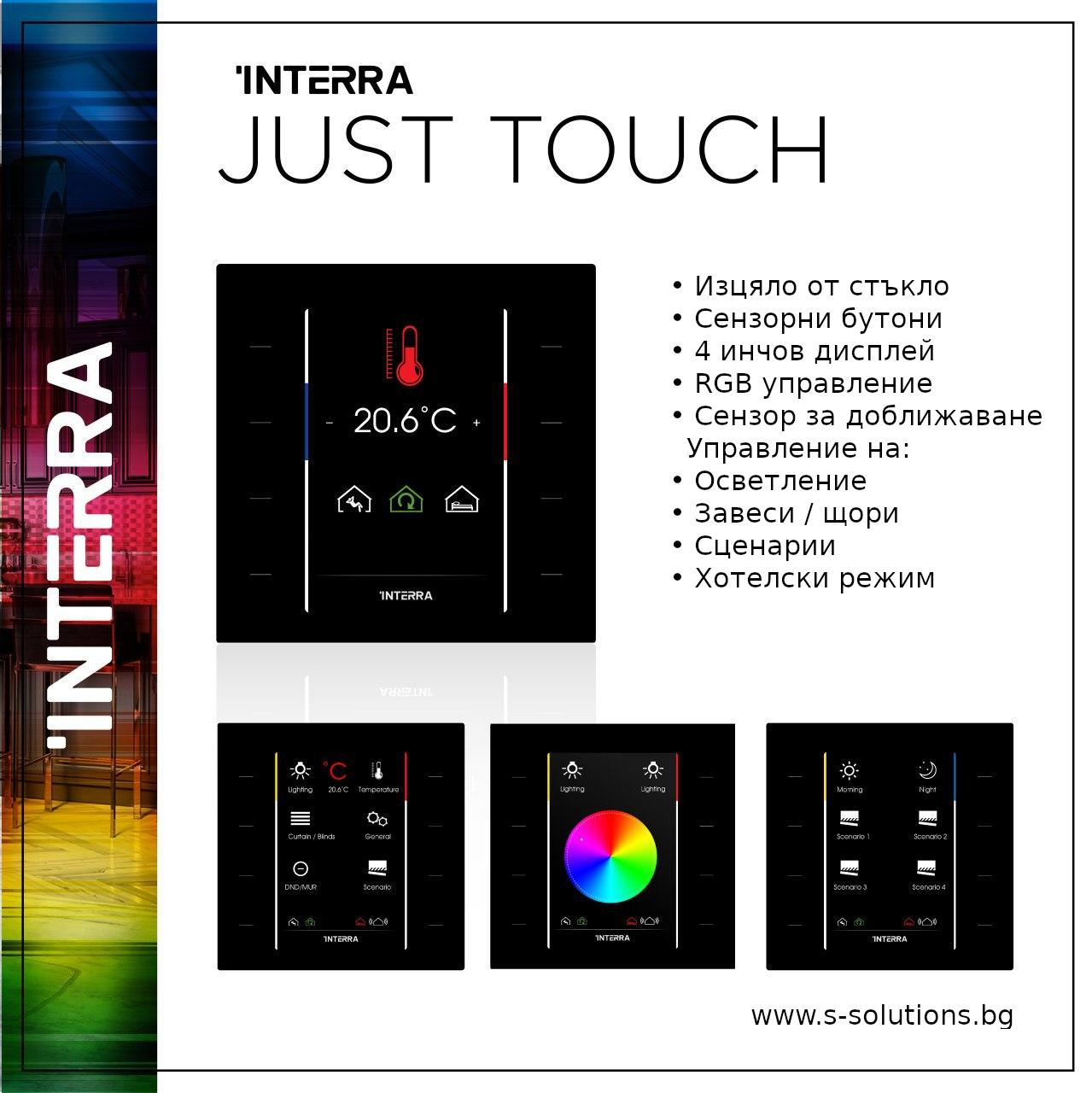 Interra Just touch